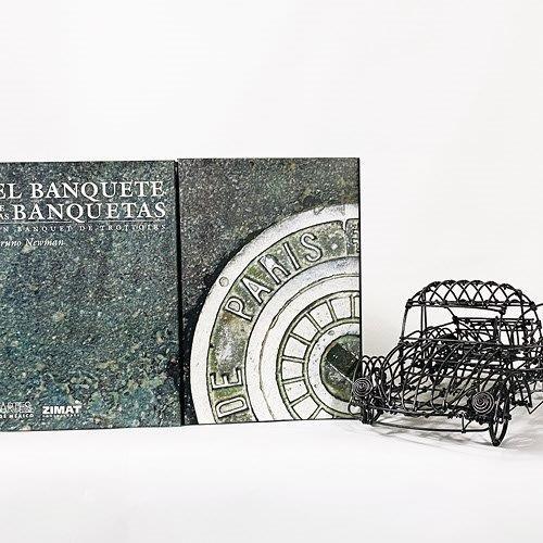 """<b>Paquete """"El Banquete de las Banquetas""""</b> <br> Un regalo para la vista <br>"""